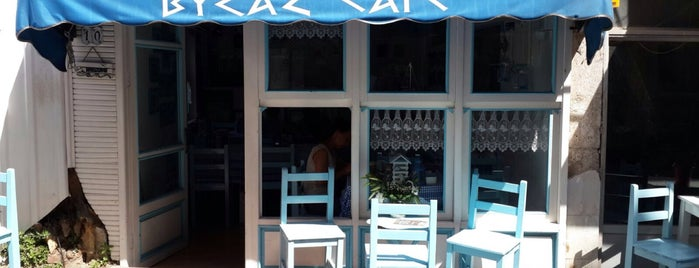 ΒΥΖΑΣ CAFE is one of Aytaç.