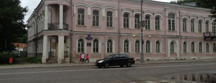 Тверской Краеведческий Музей is one of Тверь.
