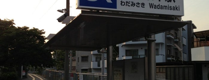 JR Wadamisaki Station is one of アーバンネットワーク 2.