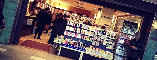 リブロ エキュート日暮里店 is one of TENRO-IN BOOK STORES.