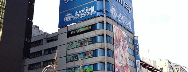 Akiba☆Sofmap 1st Store is one of 秋葉原エリア.