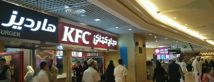 KFC is one of Must visit Place and Food in Saudi Arabia.