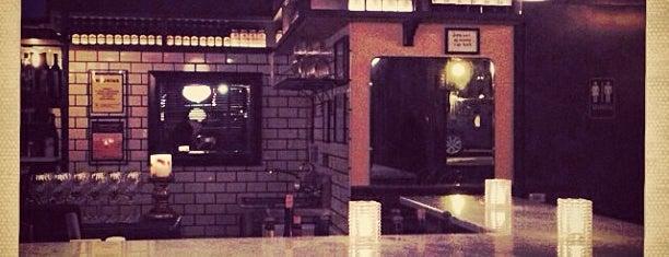 Vanguard Wine Bar is one of Date Spots.