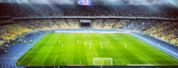 НСК «Олимпийский» is one of EURO 2012 FRIENDLY PLACES.