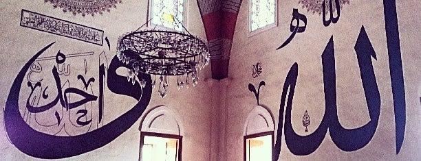 Eski Camii is one of Edirne.