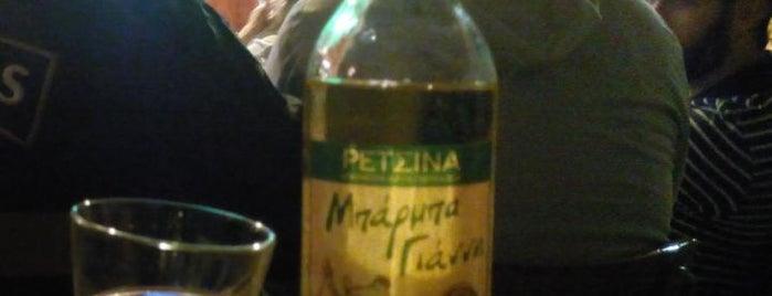 αμβραγωνιο is one of Γιάννενα.