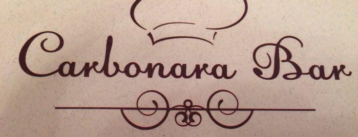 Carbonara bar is one of Бонусы в Питере.