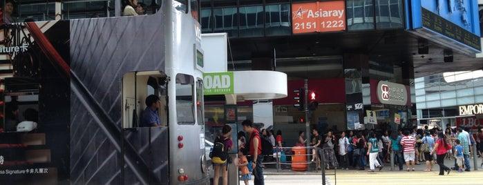 Pedder Street Tram Stop (27E/70W) is one of Hong Kong.