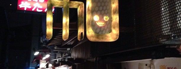 KITCHEN 和 nico is one of Osaka.