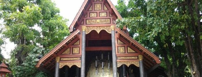 Khum Phaya Resort & Spa, Centara Boutique Collection is one of Getaway   Hotel.