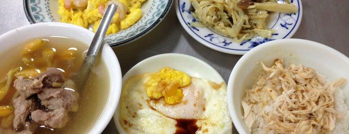 梁記嘉義雞肉飯 is one of Taipei.