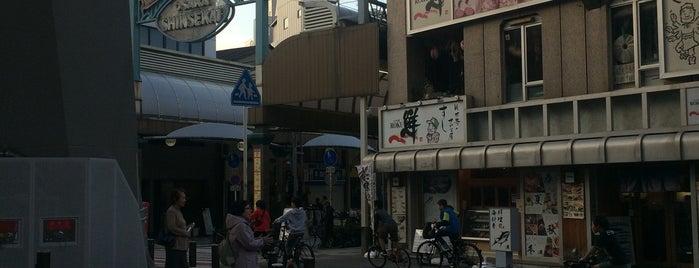 Shinsekai Market is one of Japan Holiday 2017.
