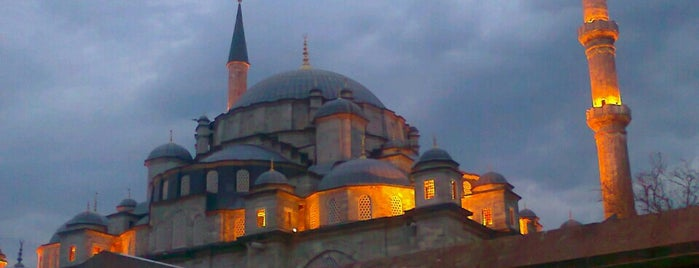 Fatih is one of İSTANBUL #2.
