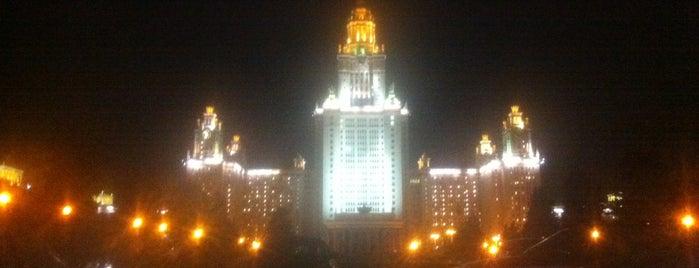 Lomonosov Moscow State University (MSU) is one of Москва.