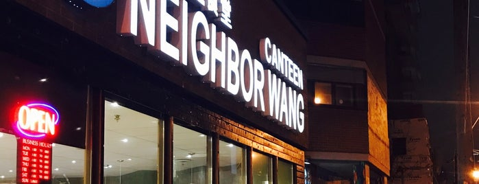 Neighbor Wang | 隔壁老王 is one of The 'B' List - Very Good in Toronto.