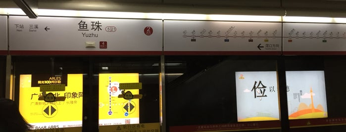 Yuzhu Metro Station is one of 廣州 Guangzhou - Metro Stations.