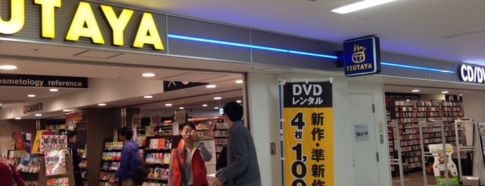 TSUTAYA はまりん横浜駅店 is one of TENRO-IN BOOK STORES.