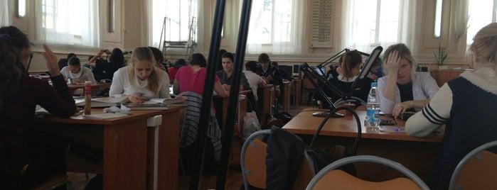 Библиотека is one of Места с онлайн трансляцией.