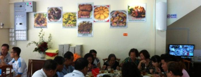 My Restaurant 家乡饭店 is one of KL.