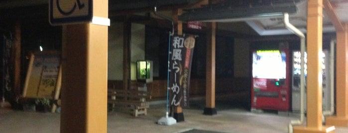 道の駅 こまつ木場潟 is one of こまつ.