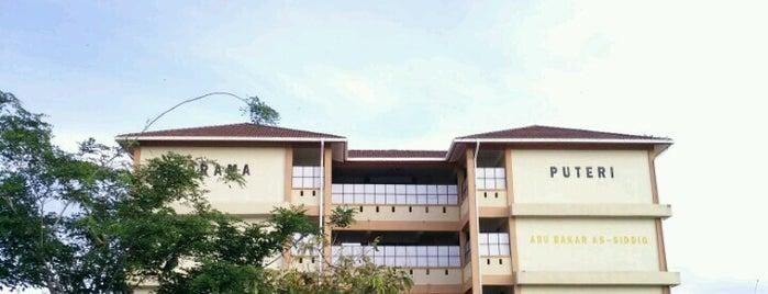 Sek Men Sains Setiu is one of Learning Centers,MY #5.