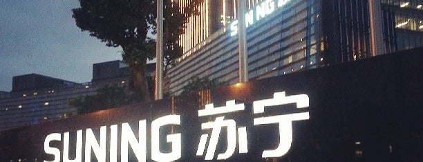 Novotel Nanjing East is one of China.