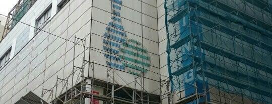池袋バッティングセンター is one of beatmania IIDX 設置店舗.