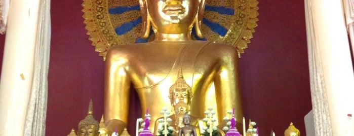 Wat Phra Singh Waramahavihan is one of ไหว้พระธาตุปีเกิด 12 ปีนักษัตร เสริมบารมี.