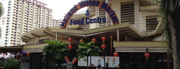 Holland Village Market & Food Centre is one of Awesome Food Places All Over.