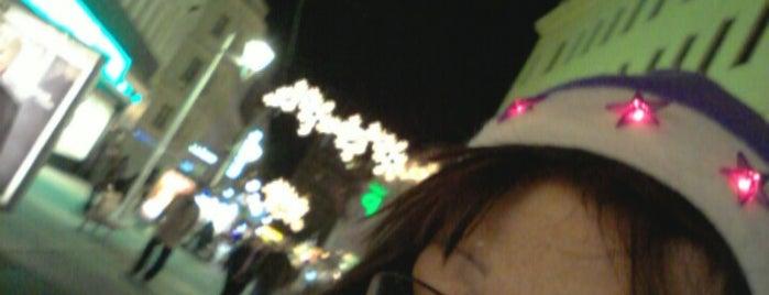 Weihnachtsmarkt 12 Bez. is one of Vna.