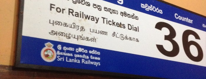Batticaloa Railway Station is one of Railway Stations In Sri Lanka.