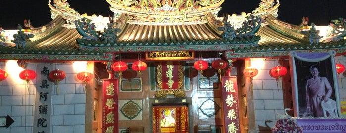 Dragon Temple Kammalawat is one of Bangkok 曼谷.