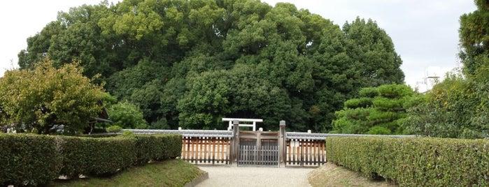 開化天皇 春日率川坂上陵 (念仏寺山古墳) is one of Great outdoor in NARA.