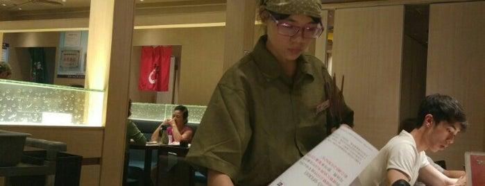 板长寿司 Itacho Sushi is one of Guangzhou.