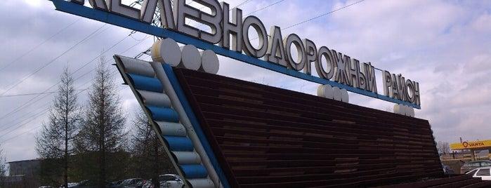 Железнодорожный район is one of ___.