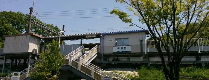 Sasabara Sta. is one of 愛知環状鉄道.