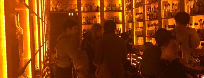 Copper & Oak is one of Booze.