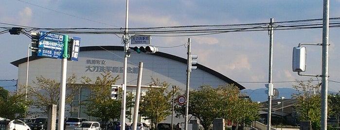 筑前町立 大刀洗平和記念館 is one of 近現代.