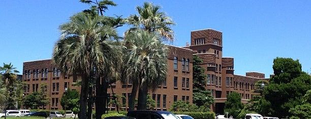Kyushu University Hakozaki Campus is one of 遠く.