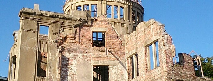 Atomic Bomb Dome is one of Hiroshima.