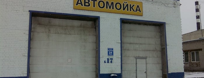 Автомойка 24 Часа is one of Чокак.