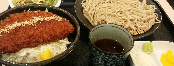 酒 蕎麦 田治 is one of 菜食できる食事処 Vegetarian Restaurant.