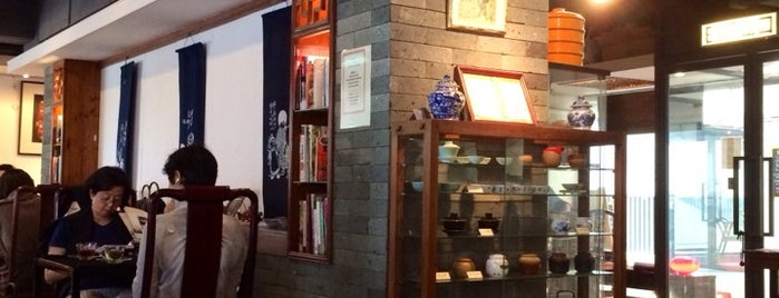 Heritage Tea House is one of HK cafe.