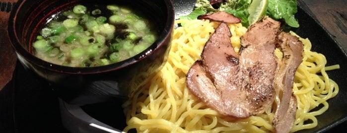 Ikemen is one of Restaurants.