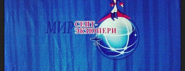 Библиотека № 7 имени А. де Сент-Экзюпери is one of Детские библиотеки.
