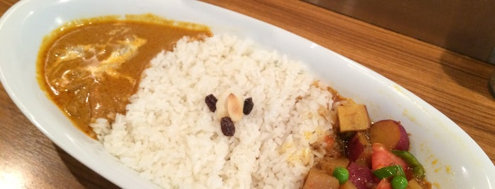 CURRY UP is one of The 15 Best Places for Chicken Curry in Tokyo.