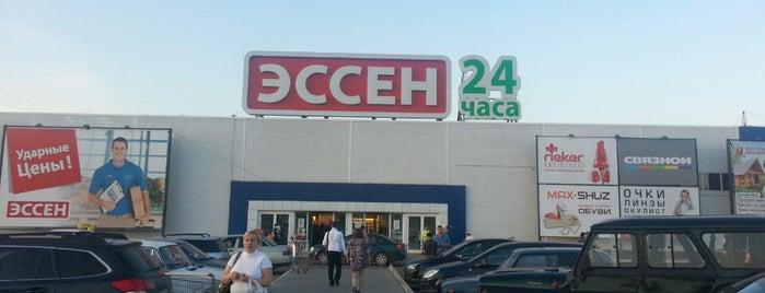 Эссен is one of Продуктовые магазины.
