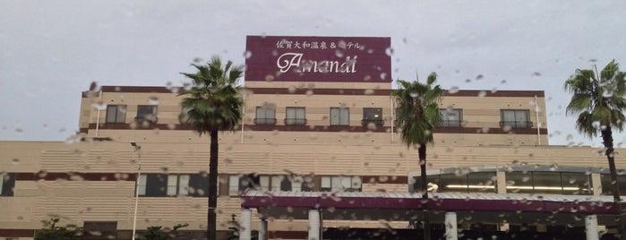 佐賀大和温泉ホテルAmandi(アマンディ) is one of 温泉.