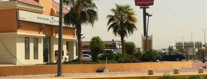 Al Nakheel Plaza is one of مول.
