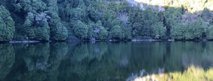 Lagoa do Congro is one of Azoren.